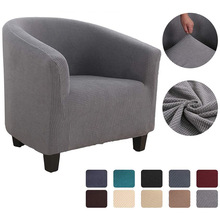Sofa-Covers Furniture-Protector Armchair Stretch Club Elastic Living-Room Single-Seat