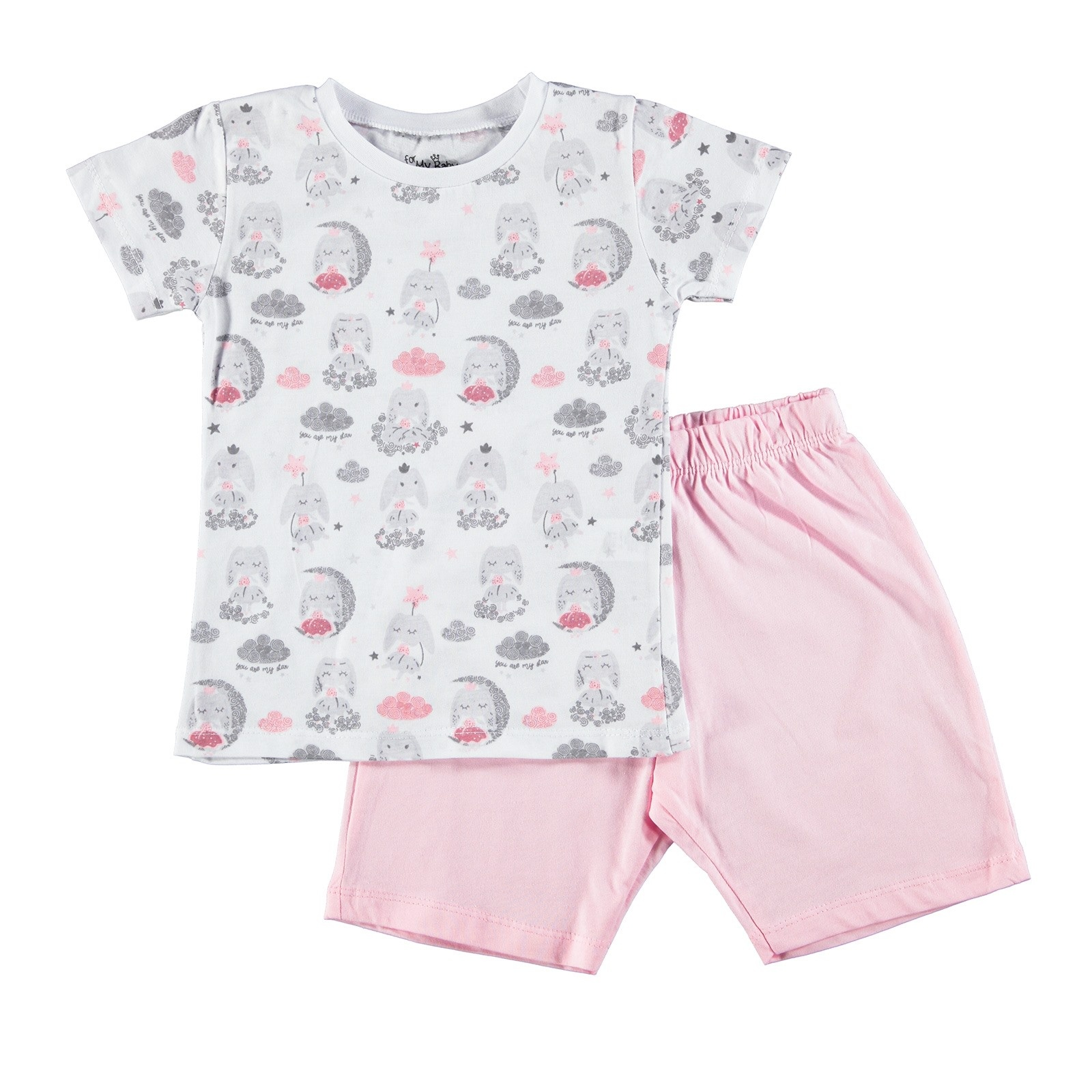 Ebebek For My Baby Boy Baloon Printed Short SleevePyjamas