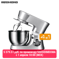 Food Processor REDMOND RKM 4030 Kitchen Machine Planetary Mixer with bowl stand Household appliances for kitchen dough