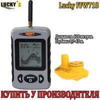 FFW718 GLÜCK Tiefe Sonar Fisch Finder Wireless Russische Menü Tragbaren Fisch Finder 45 M/135FT