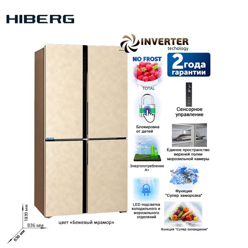 Inverter Refrigerator  HIBERG RFQ-500DX NFYm Large Capacity Electric Refrigerator Power-saving Fridge For Home Major Home Kitch