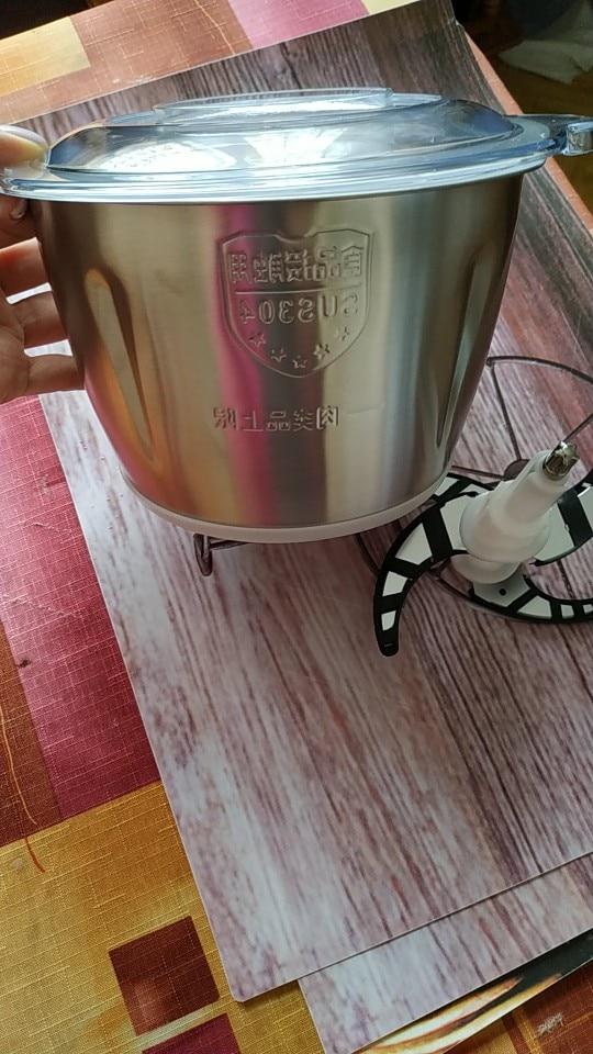 Electric Meat Chopper Grinder