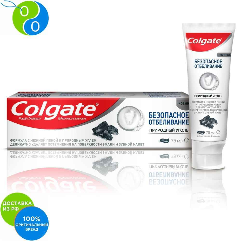 Colgate Safe Whitening Natural Charcoal Colgate Colgate