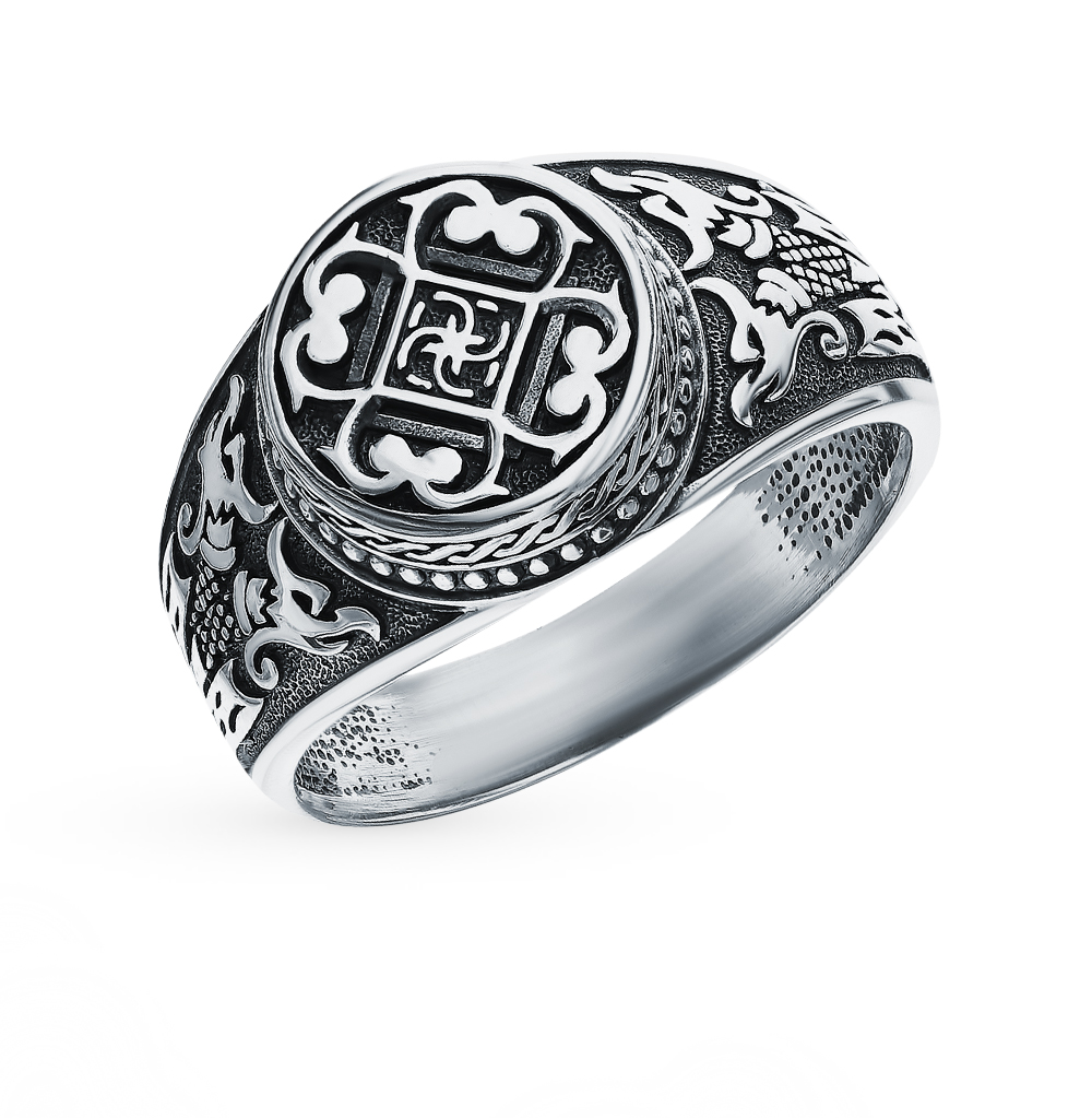 Silver Ring-charm