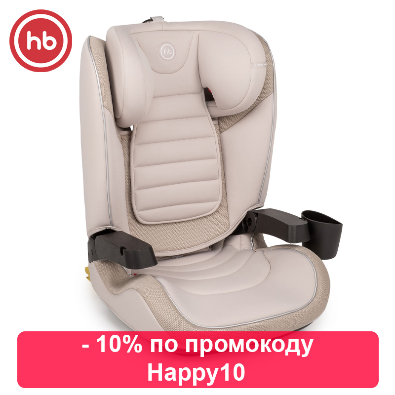 Child Car Safety Seats Happy Baby Bronson For Girls And Boys Baby Seat Kids Children Chair Autocradle Booster  Sand