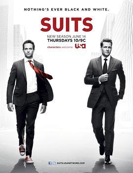 金装律师第二季