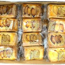 Lazarus cake Apple wrapped 1x1 2,500g box.