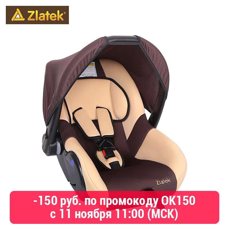 Детское автокресло Zlatek «Colibri», для детей от 0 до 1.5 лет, весом до 13 кг, группа 0+.