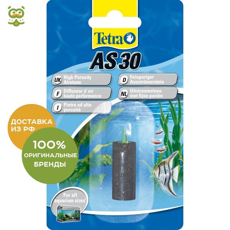Tetra AS 30 air atomizer, without characteristics tetra as 40