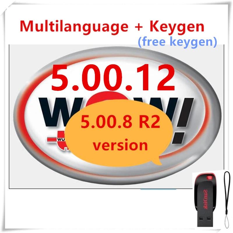 Мультиязычный Генератор + генератор ключей в подарок + видеоинструкция по установке для автомобилей и грузовиков отправляется CD или USB