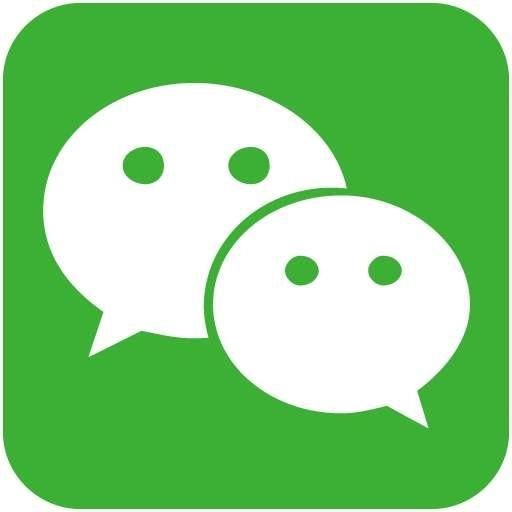 微信交流群