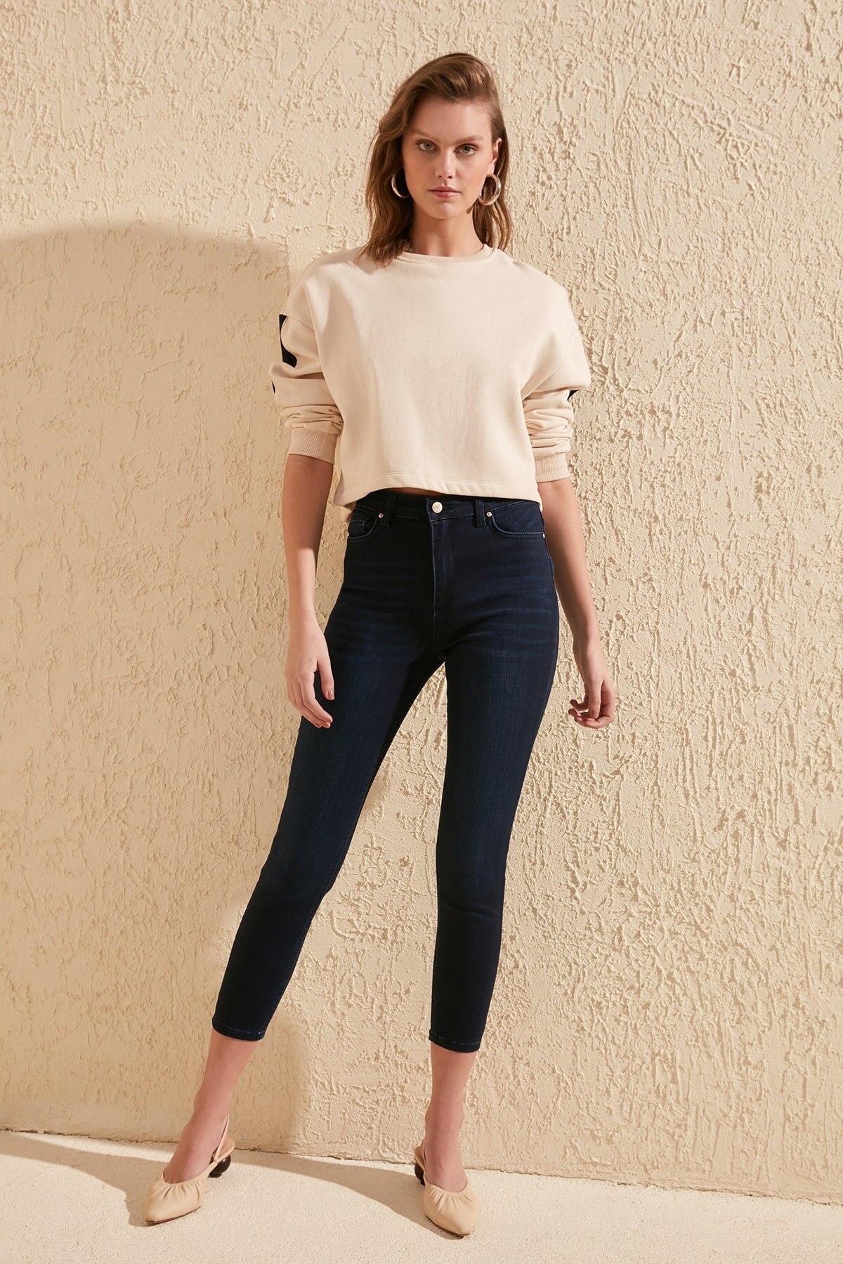 Trendyol High Waist Skinny Jeans TWOSS20JE0341