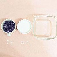 酸奶冻蓝莓果子的做法图解5