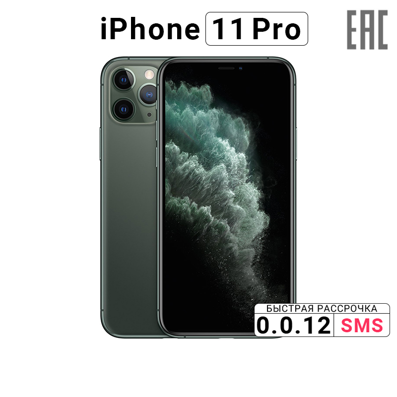 <font><b>Smartphone</b></font> Apple iPhone 11 Pro <font><b>64</b></font> <font><b>GB</b></font> image