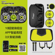 Wondercore pulley for gym Abs Trainer Ab wheel weights Wheel Roller Muscle Abdominal Power gym en casa Training Fitness Exercise