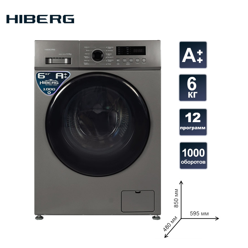 Automatic Washing Machine HIBERG WQ2-610 S Washing Machine