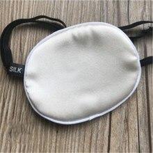 Adult / Kid Silk Pirate Eye Patch Adjustable One-eye Blindfold for Amblyopia Lazy Eye Correction Strabismus One-eye Mask HQY9066