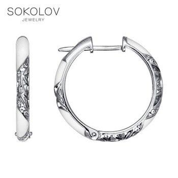 Rings with white enamel SOKOLOV fashion jewelry silver 925 women's male, long drop earringswwith stoneswwith stoneswith stones, long earrings