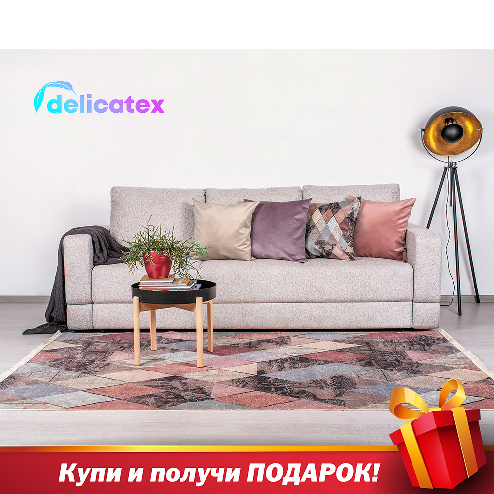 Carpet Delicatex Maro Incanto Home Textile In The Childhood Living Room Carpets On The Floor