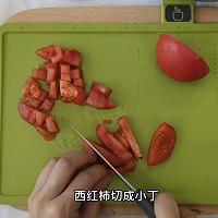 加拿大北极虾番茄玉米片的做法图解5