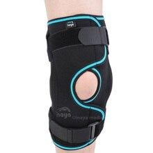 Поддержка колена с шарнирным стабилизирующим Полный открытый передний