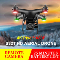 Profession Drone S32T Rotary Camera HD Aerial Quadrangle wifi fpv drone RC Helicopter with Camera Helicopter Camera Quadcopter