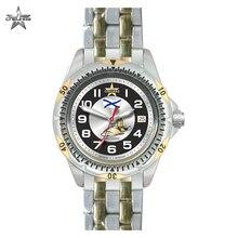 Наручные механические часы Спецназ Штурм С8211193-1612