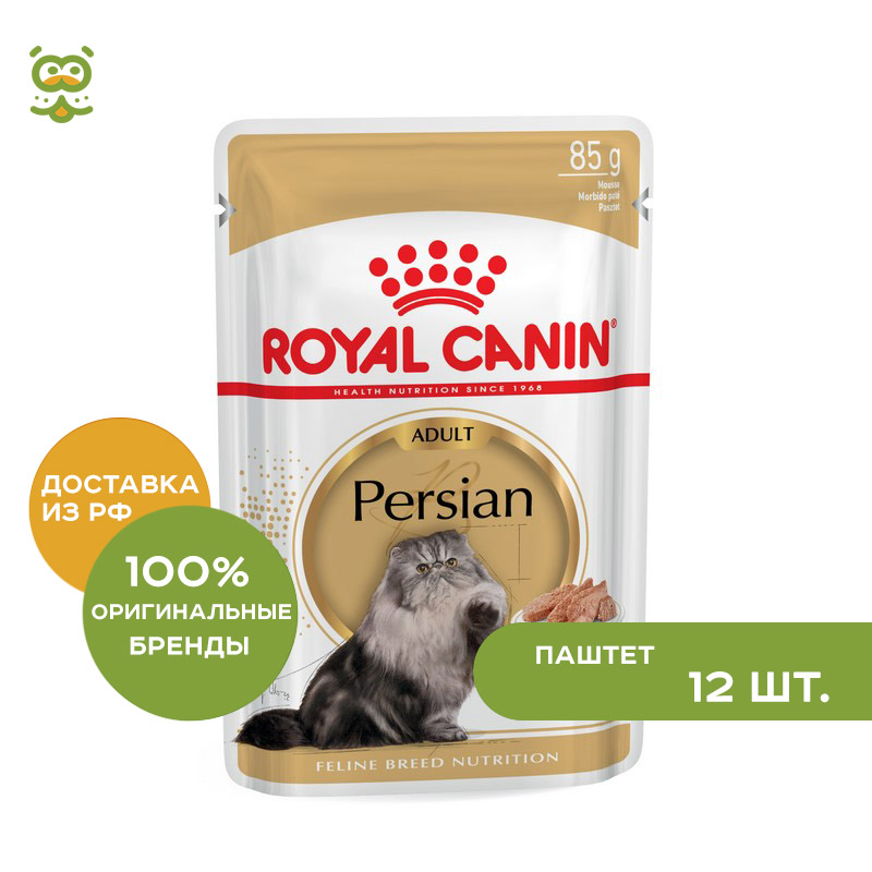 Royal Canin Persian Adult for adult cats of the Persian breed (paste 85 g.) Meat, 12 * 85 g.