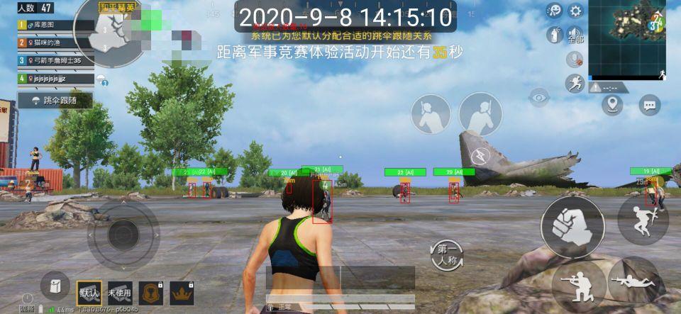 和平精英文明握龙绘制自瞄透视辅助破解V1.0