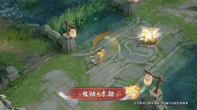 王者荣耀:李小龙皮肤特效曝光,飞踢、双截棍被还原,大招变金龙插图(5)