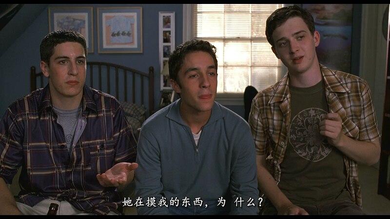 1999爱情喜剧《美国派》BD720P.英语中字截图;jsessionid=6uhM4eZjdEXt2NZIt8A9uJ72quB0SelW10fdXSp3