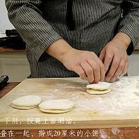 加拿大北极虾春饼卷的做法图解5