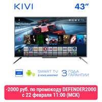 "Телевизор 43"" KIVI 43U700GR UHD 4K Smart TV Android 9 HDR Голосовой ввод 4043inchTV"