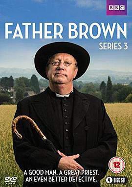 布朗神父第三季