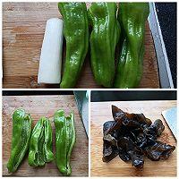 超级简单的家常菜#大葱青椒黑木耳斩蛋的做法图解2