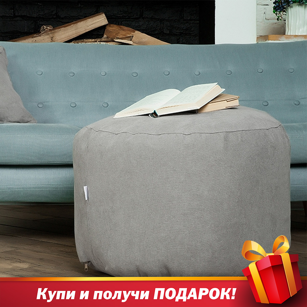 Orleans-poof Large Delicatex Gray OLarge Bean Bag Sofa Lima Lounger Seat Chair Living Room Furniture Removable Cover With Filler Kids Comfortable Sleep Relaxation Easy Beanbag Bed Pouf Puff Couch Tatam Solid Poof  Pouf