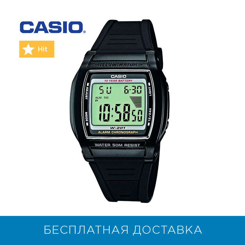 Relógios de quartzo casio para homem W-201-1A relógios mans relógio de pulso relógio de pulso masculino