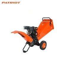 Измельчитель бензиновый PATRIOT PT SB 506