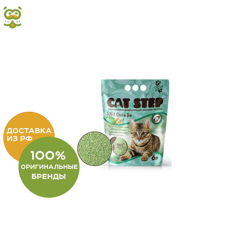 Cat Step Tofu Green Tea vegetable lumpy filler, 12 l.