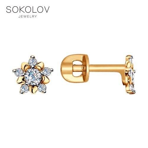Boucles d'oreilles avec des pierres avec des pierres avec des pierres avec des pierres en forme de fleurs SOKOLOV bijoux de mode or 585 femme mâle