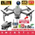 L109 Радиоуправляемый Дрон 4K Квадрокоптер с камерой Full HD Профессиональный вертолет 5G wifi gps Follow Me FPV электронный стабилизационный объектив