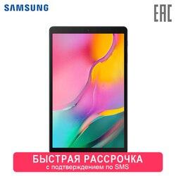 Samsung Galaxy Tab A10.1 LTE SM-T515 (2019) 0-0-12