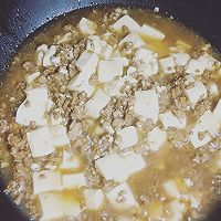 肉末豆腐的做法图解7