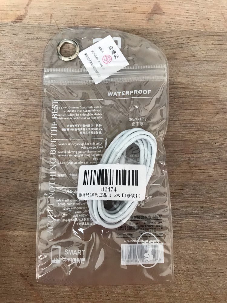 Data USB Cable for iPhone Fast Charger Charging Cable For iPhone 7 8 Plus X XS Max XR 5 5S SE 6 6S Plus Charger Wire For iPad-in Mobile Phone Cables from Cellphones & Telecommunications on AliExpress