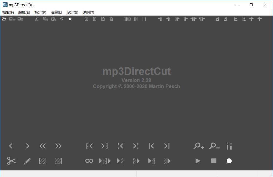 mp3DirectCut 2.28 漢化精簡版