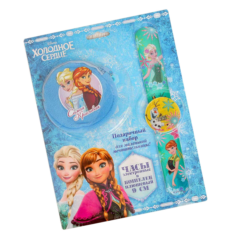 Gift Set Disney Frozen Watch And Wallet
