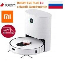 Робот-пылесос с влажной уборкой Xiaomi Roidmi EVE Plus Robot Vacuum and Mop Cleaner с базой самоочистки EU
