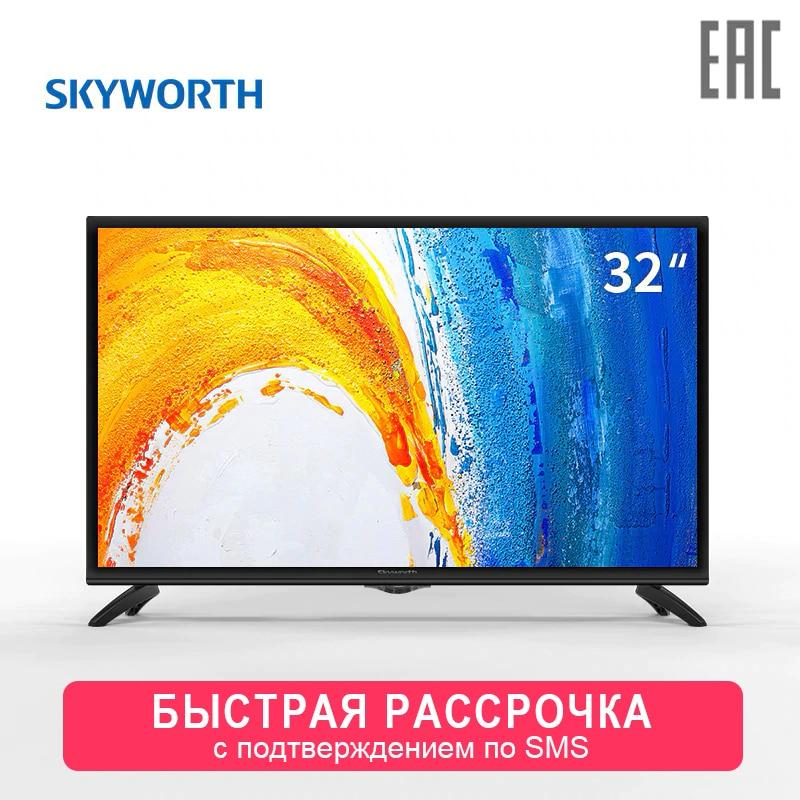 Телевизор LED 32\'\' Skyworth 32W4 HD