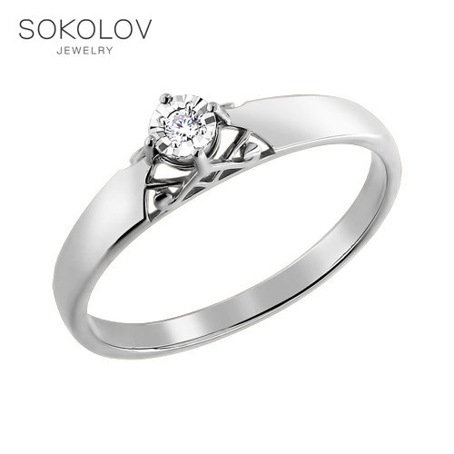 Engagement Ring Gemstone SOKOLOV Fashion Jewelry Gold 585 Women's Male