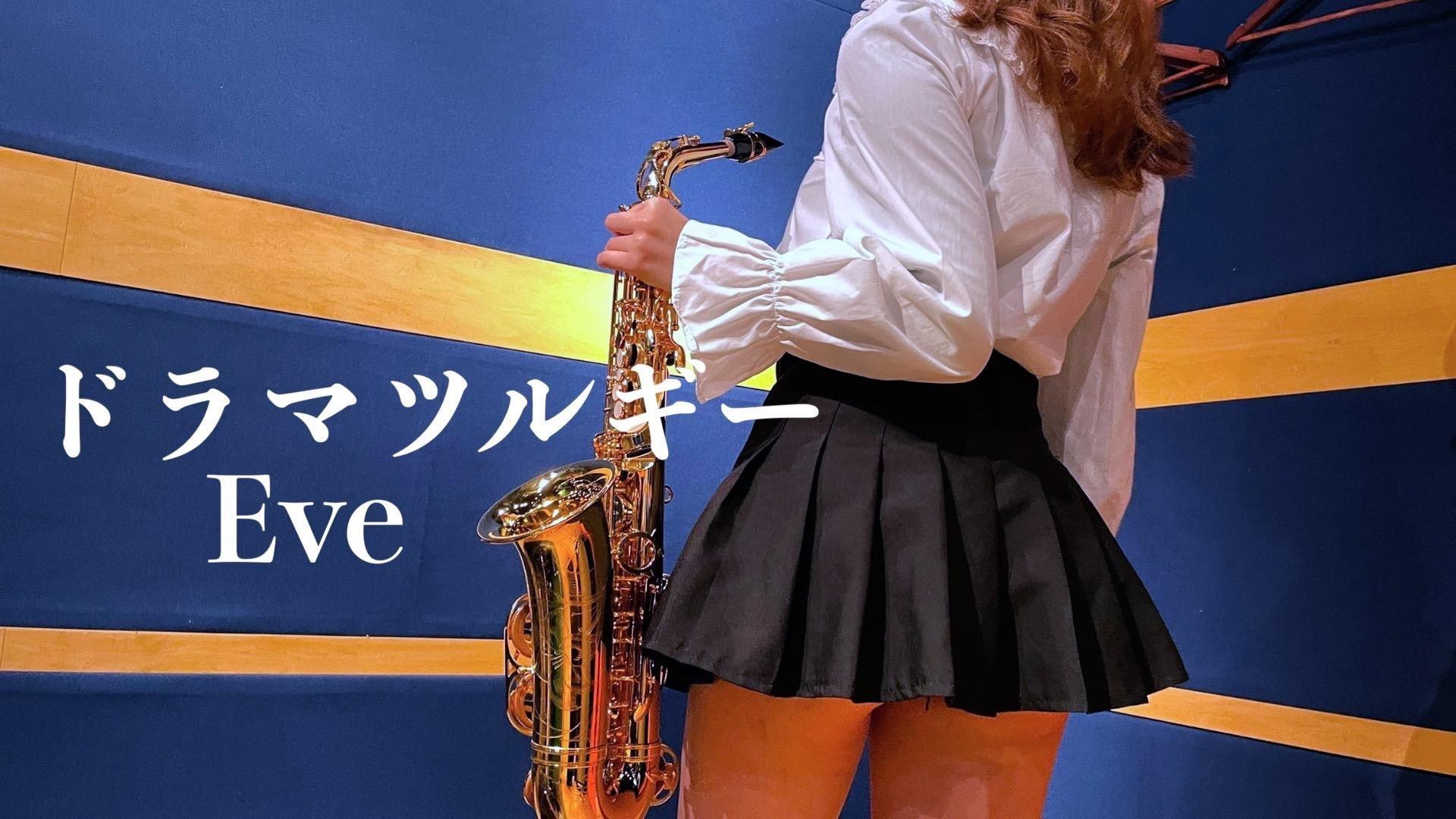 会吹萨克斯風的日本女孩:Ririka/Sax插图2